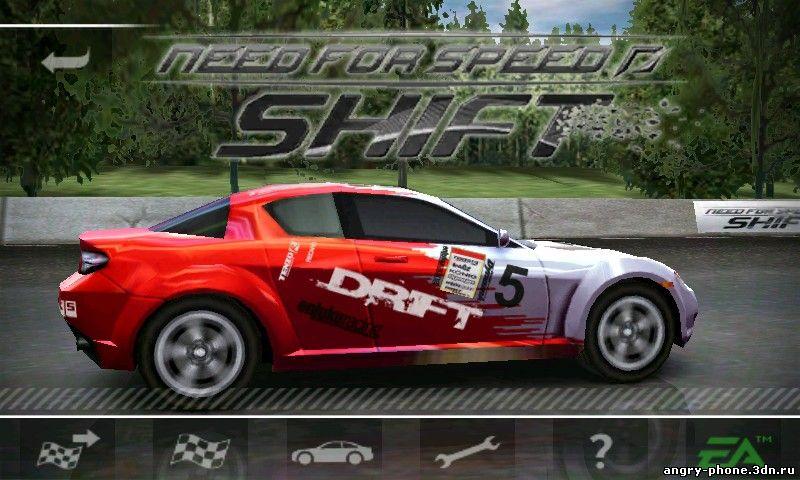 Need For Speed Shift HD (Symbian 9.4) - Мобильная версия знаменитой компьют